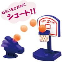 ミニバスケットボール ランダムカラー バスケット ゲーム おもちゃ こども 子供 遊び