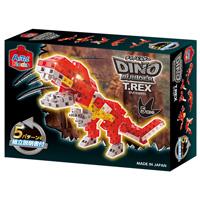 ブロック おもちゃ Artecブロック ダイノビルダーズT-REX[ティーレックス] アーテック 日本製 恐竜 ゲーム 玩具 レゴ・レゴブロックのように自由に遊べます