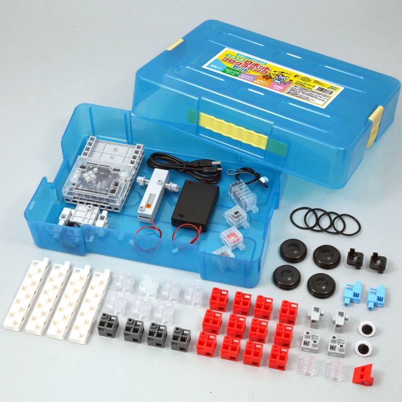 うきうきロボットプログラミングセット[R付] アーテック 子供 小学生 プログラム 図工 科学 知育玩具 おもちゃ サイエンス