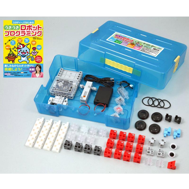 うきうきロボットプログラミングセット 書籍付 子供 小学生 プログラム 図工 科学 知育玩具 おもちゃ サイエンス