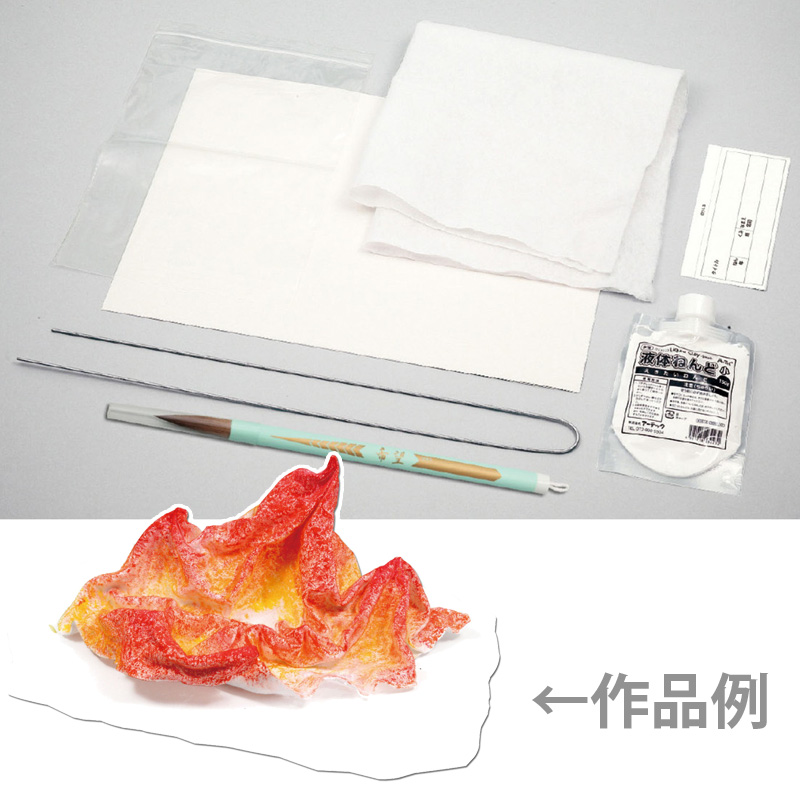 いっしゅんの形から[液体ねんど] アーテック 工作 図工 学習教材 キッズ