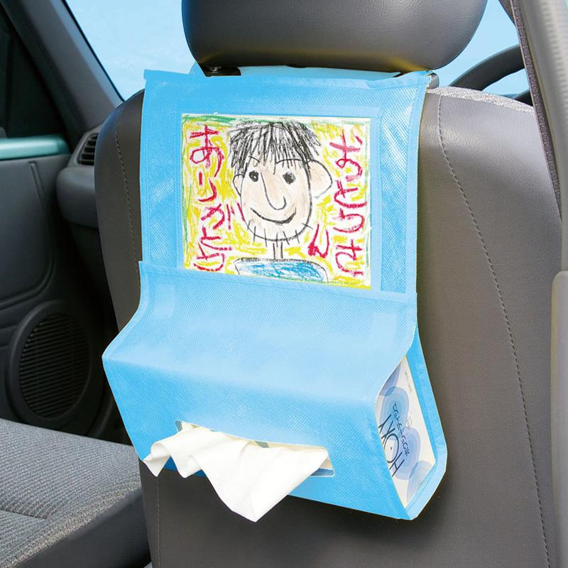 プレゼント車用ティッシュホルダーライトブルー 不織布 工作 図工 キッズ 知育玩具 お絵かき ティッシュケース 母の日 父の日
