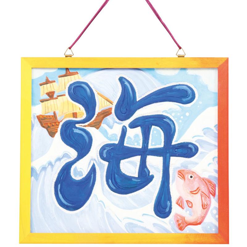 白彫板額縁セット[しきし判] アーテック 工作 図工 キッズ 学習教材 額縁