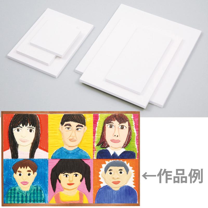 白彫板A100X100X10 アーテック 画材 板 図工 美術 教材