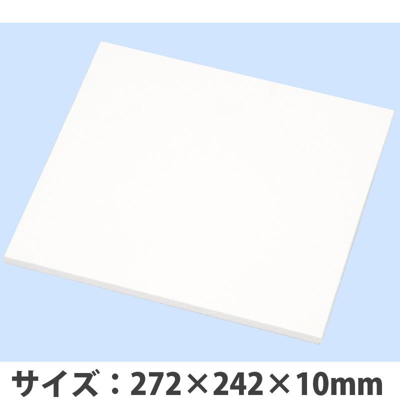 白彫板 しきし判 アーテック 画材 板 図工 美術 版画 教材