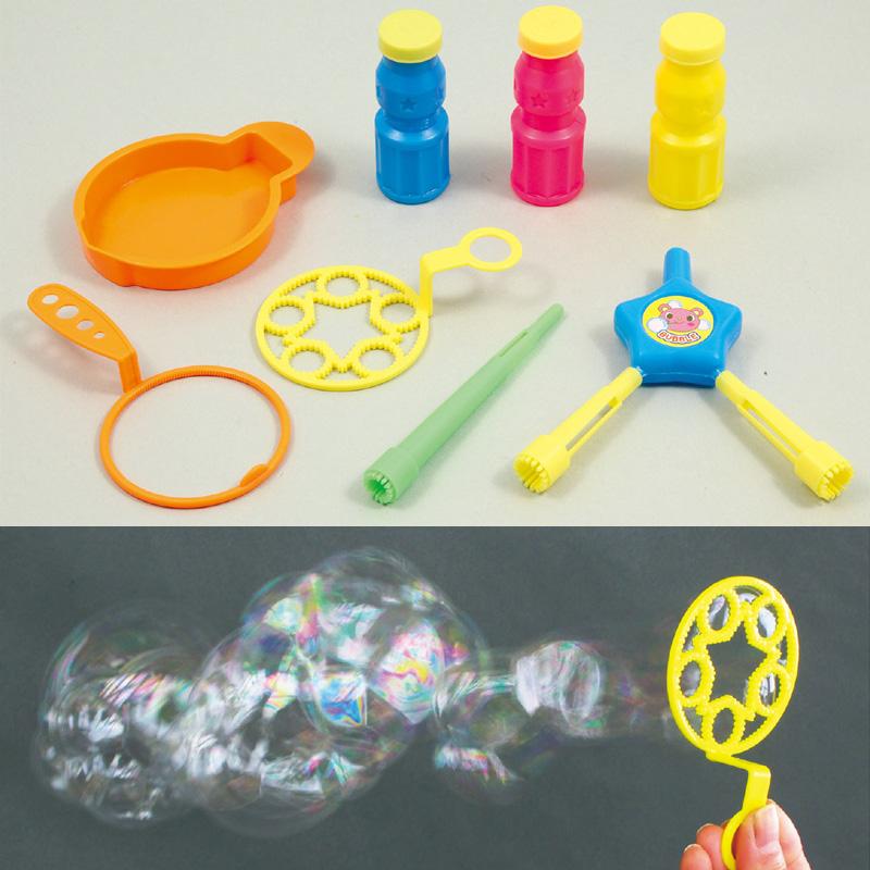 しゃぼん DEあそぼう! アーテック シャボン玉 しゃぼん玉 おもちゃ 知育玩具 玩具 外遊び キッズ 子供