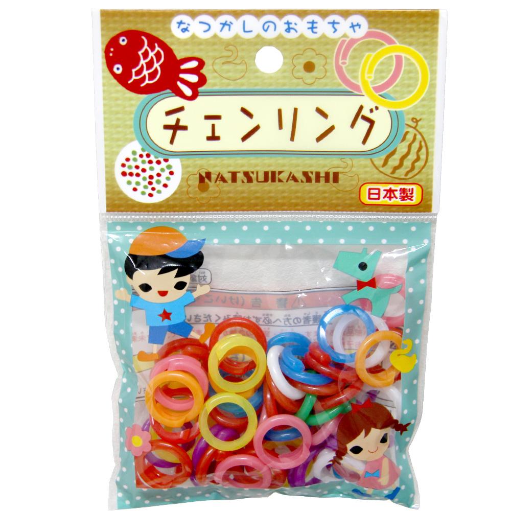 チェーンリング チェンリング 知育玩具 おもちゃ カラフル 女の子 キッズ 子供 輪っか遊び つなげる ままごと ネックレス ブレスレット