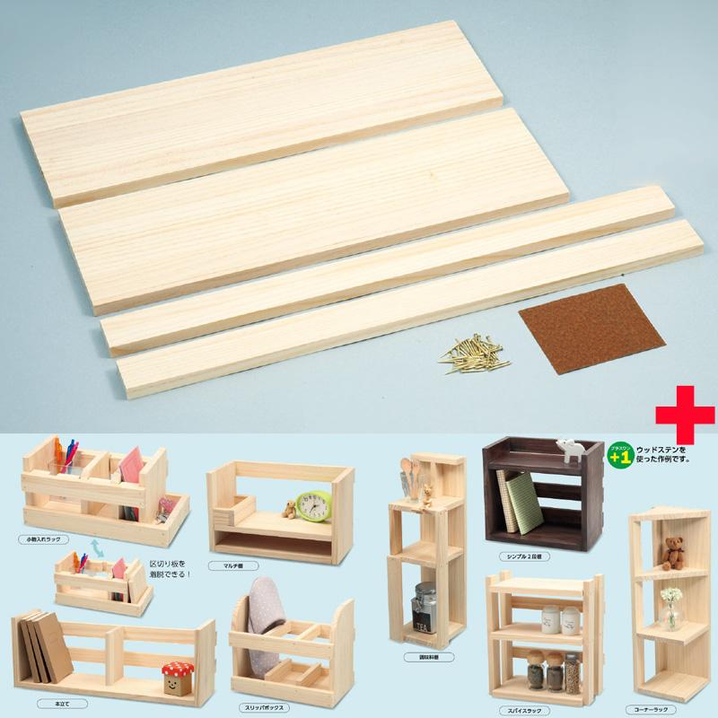 スマートボード アーテック 図工 工作 美術 画材 木材 クラフト ホビー DIY 作品 自由研究