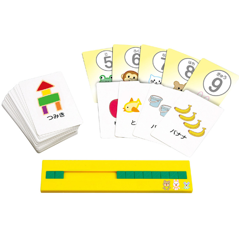 キッズスタディ かずかぞえ アーテック 知育玩具 かず 幼児 勉強 子供 キッズ 算数