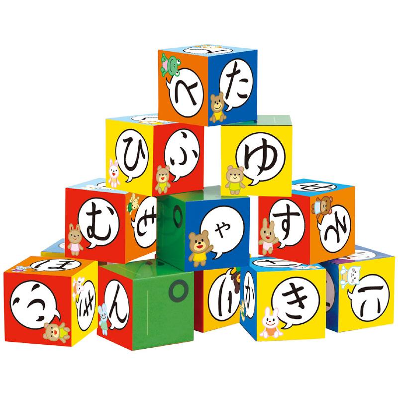 キッズスタディ ひらがなキューブ アーテック 知育玩具 ひらがな 幼児 勉強 子供 キッズ