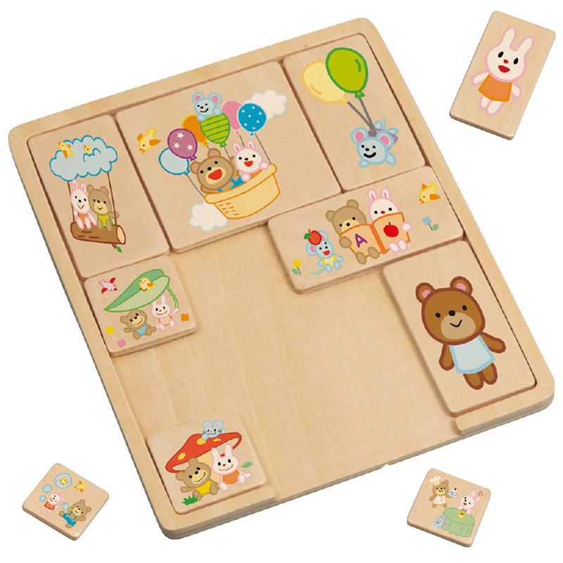 キッズスタディ 脱出ゲーム アーテック 知育玩具 パズル ゲーム 幼児 勉強 子供 キッズ