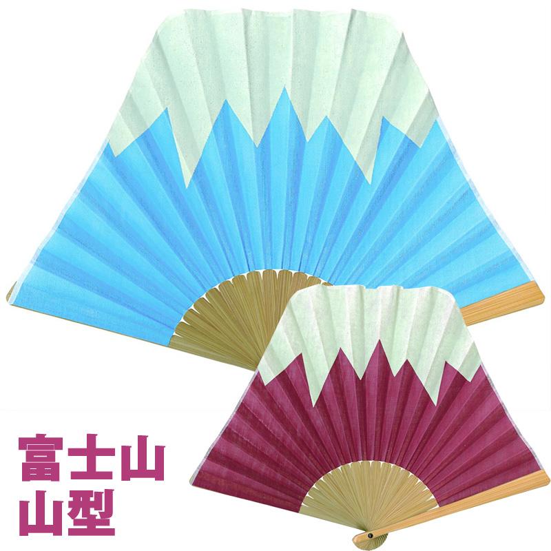 扇子 富士山[THE FUJISAN] 山型 NO.220 071304 071305 アーテック せんす 着物用 浴衣用 男性用 女性用 踊り用 おしゃれ