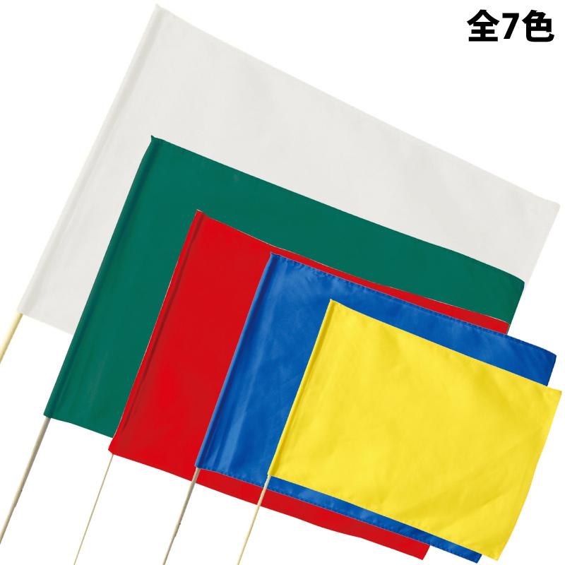 大旗 600×450mm 丸棒φ12mm アーテック 旗 無地 棒 フラッグ 運動会 体育祭 発表会 応援グッズ