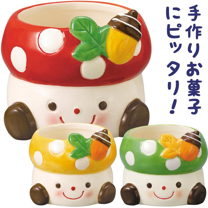ハロウィン おすわりきのこ カップ お菓子かわいい OT-005 マグカップ グッズ パーティー キッズ 子供 食器