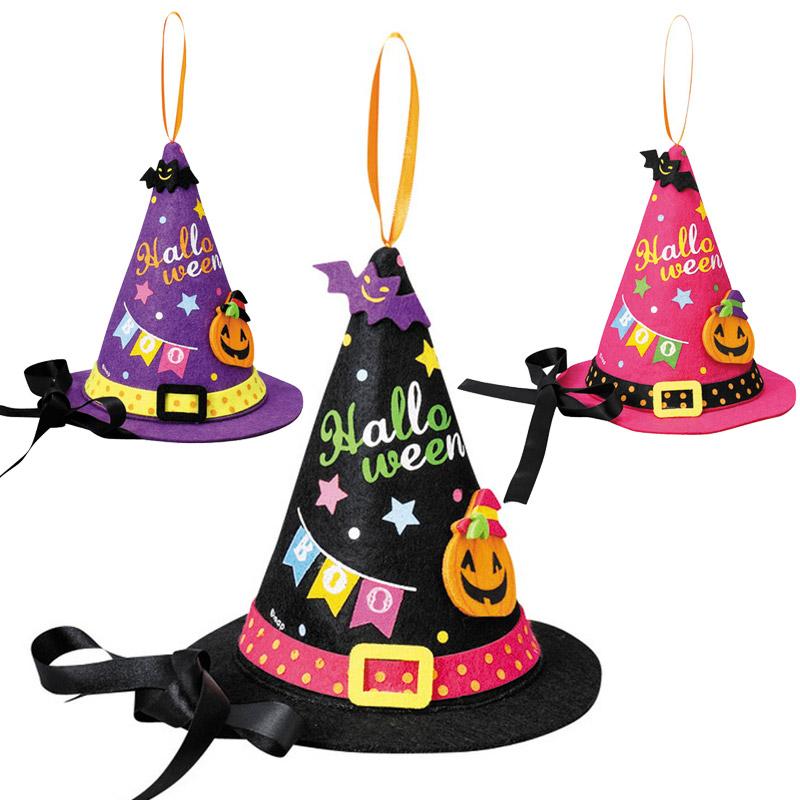 ハロウィン HW カラフルハット ポーチ 帽子 かわいい HF-143 グッズ 仮装 プレゼント パーティー キッズ 子供