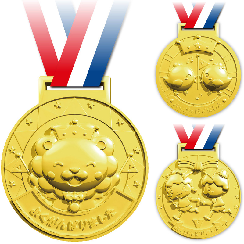 ゴールド3Dメダル アーテック 金メダル 子供 キッズ おもちゃ 運動会 幼稚園 保育園 小学校 記念品 イベント プレゼント