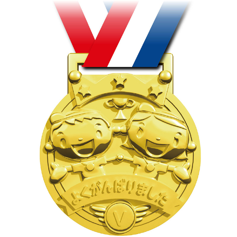 3D合金メダル フレンズ アーテック 金メダル 子供 キッズ おもちゃ 運動会 幼稚園 保育園 小学校 記念品 イベント プレゼント