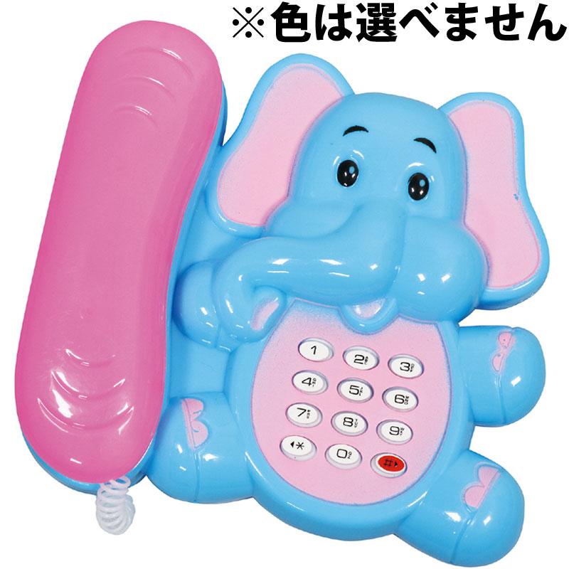 サウンドテレフォン アーテック おもちゃ 知育玩具 ベビー 幼児 キッズ 子供