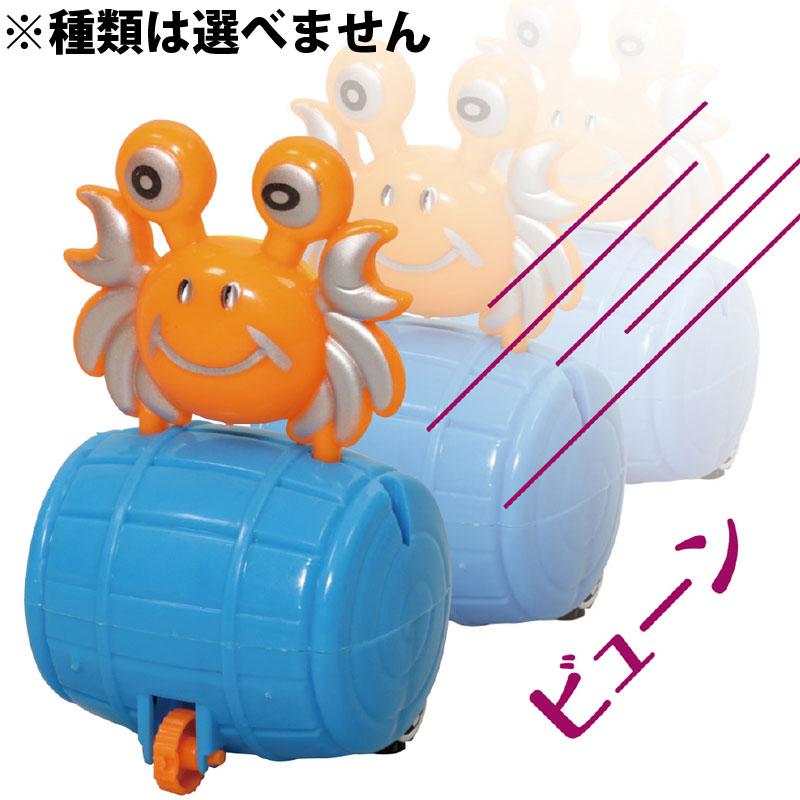 バレルカー アーテック おもちゃ 知育玩具 幼児 キッズ 子供
