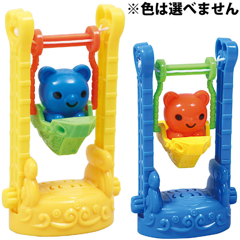 くるくるベア アーテック おもちゃ 知育玩具 幼児 キッズ 子供