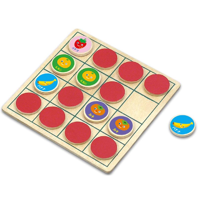 リバーシ&えあわせパズル フルーツ アーテック 知育玩具 幼児 キッズ 子供 おもちゃ パズル