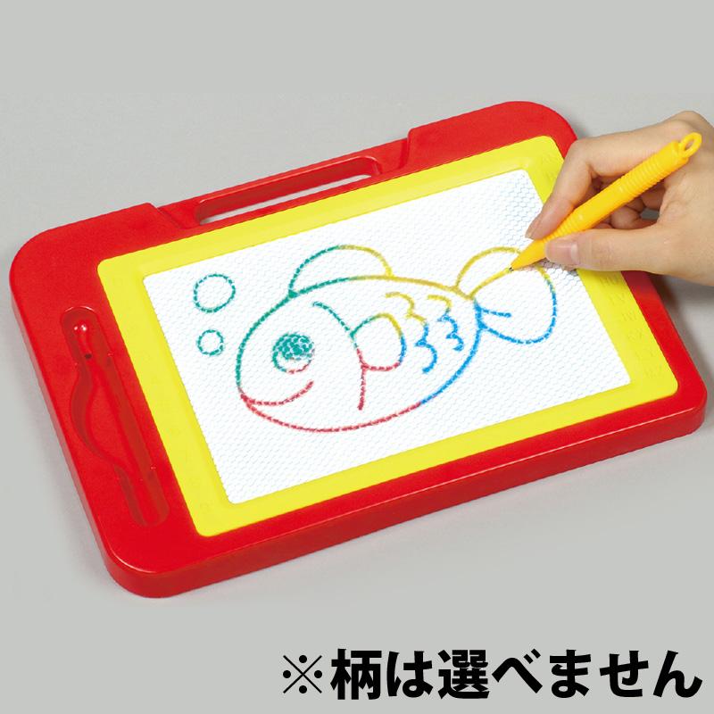 カラフル お絵かき ボード アーテック 玩具 幼児 キッズ 子供 おもちゃ 知育玩具 らくがき