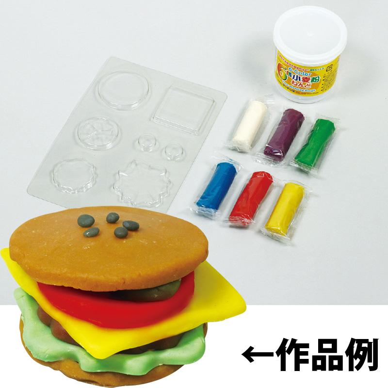 ねんどでハンバーガーセット アーテック 工作 図工 粘土 キッズ 子供 幼児 知育玩具