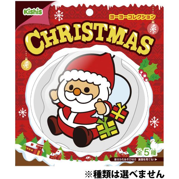 クリスマス ヨーヨー アーテック キッズ 子供 幼児 ヨーヨー釣り 季節用品 景品 イベント 雑貨