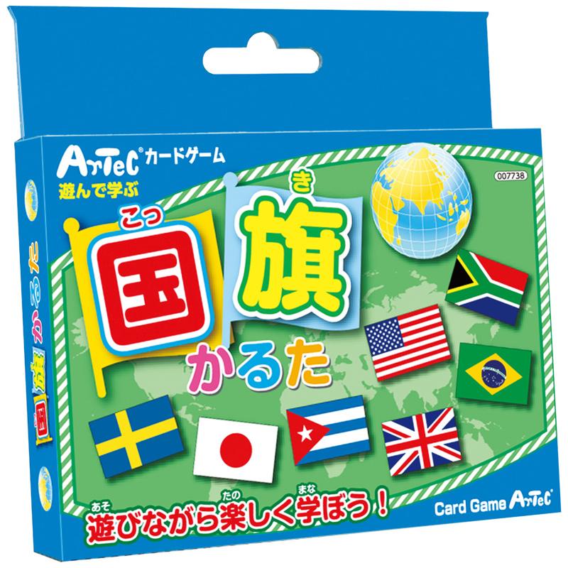 国旗 かるた 幼児 子供 キッズ おもちゃ 知育玩具 カードゲーム