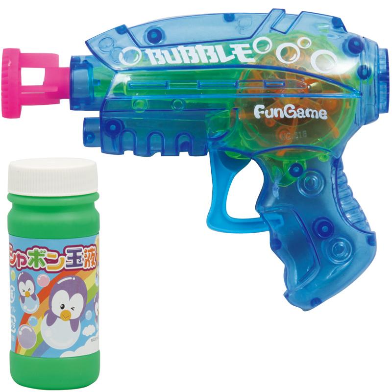 ライトバブルガン しゃぼん玉 幼児 子供 キッズ おもちゃ 知育玩具