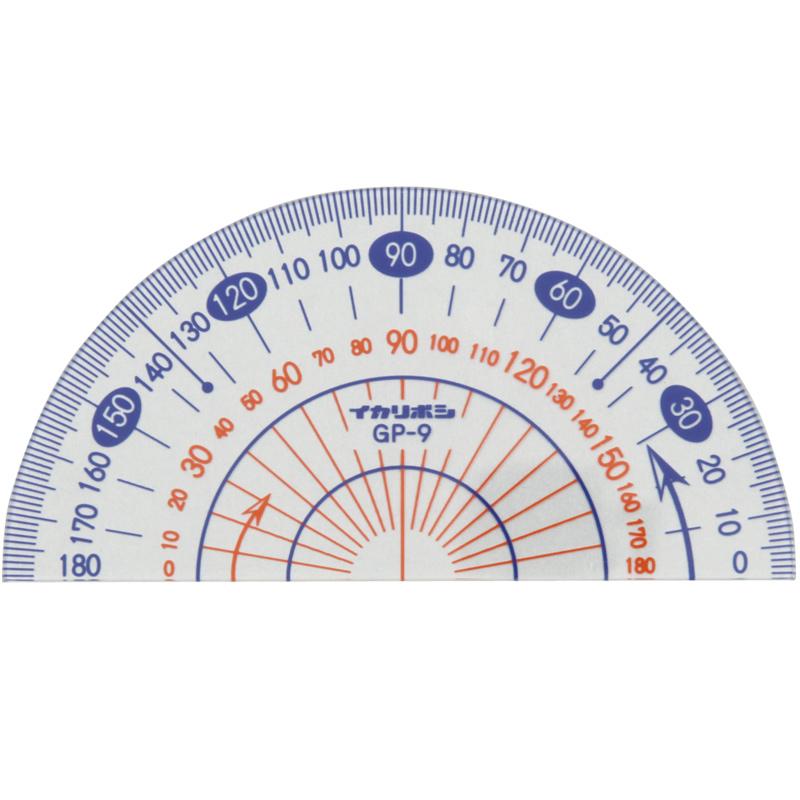 分度器 ゼロスタート 文房具 算数 小学生 角度 計る