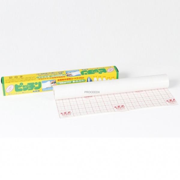 ピッチン 35cmx2m 文具 汚れ防止 カバー 透明フィルム 保護 補強