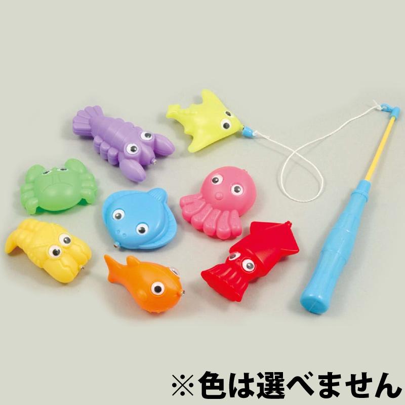 おさかながいっぱい キッズ 子供 魚釣り おもちゃ 水遊び お風呂 知育玩具