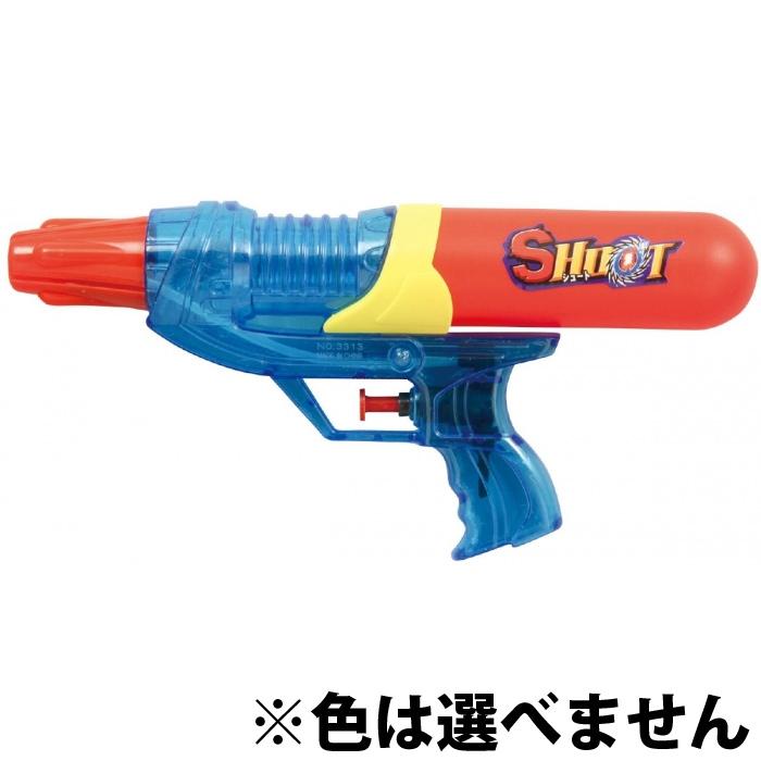 水撃ショットシュート キッズ 子供 水鉄砲 水遊び 知育玩具 おもちゃ 景品
