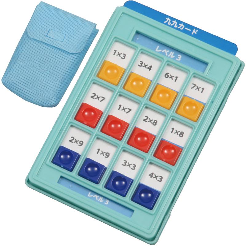 ポケットスタディ九九 ケース付 キッズ 子供 学習 算数 九九 知育玩具