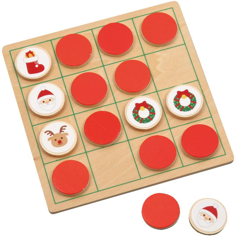 リバーシ&えあわせ クリスマス ベビー キッズ 子供 知育玩具 パズル おもちゃ