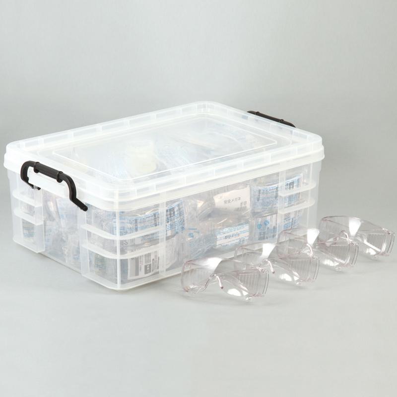 安全メガネ クラスセット 理科 実験用 備品 学校 目 保護 小学生 中学生
