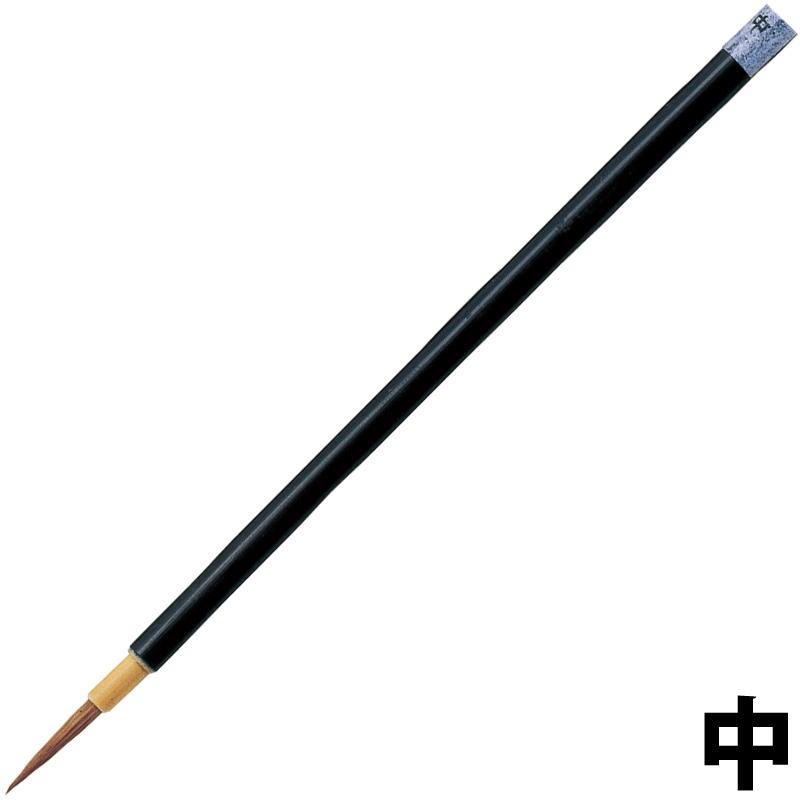 イタチ毛面相筆 中 絵の具 絵筆 絵具 筆 美術 画材 図工 スケッチ 学校 教材