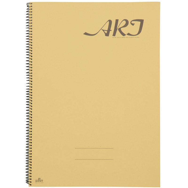 スケッチブック アート9401 B4「学習資料付」 美術 画材 学校 教材 文具 小学生 子供 デッサン