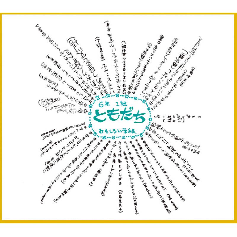しきし 奉書 松 色紙 寄せ書き 卒園式 卒業式 記念品 思い出 お見舞い
