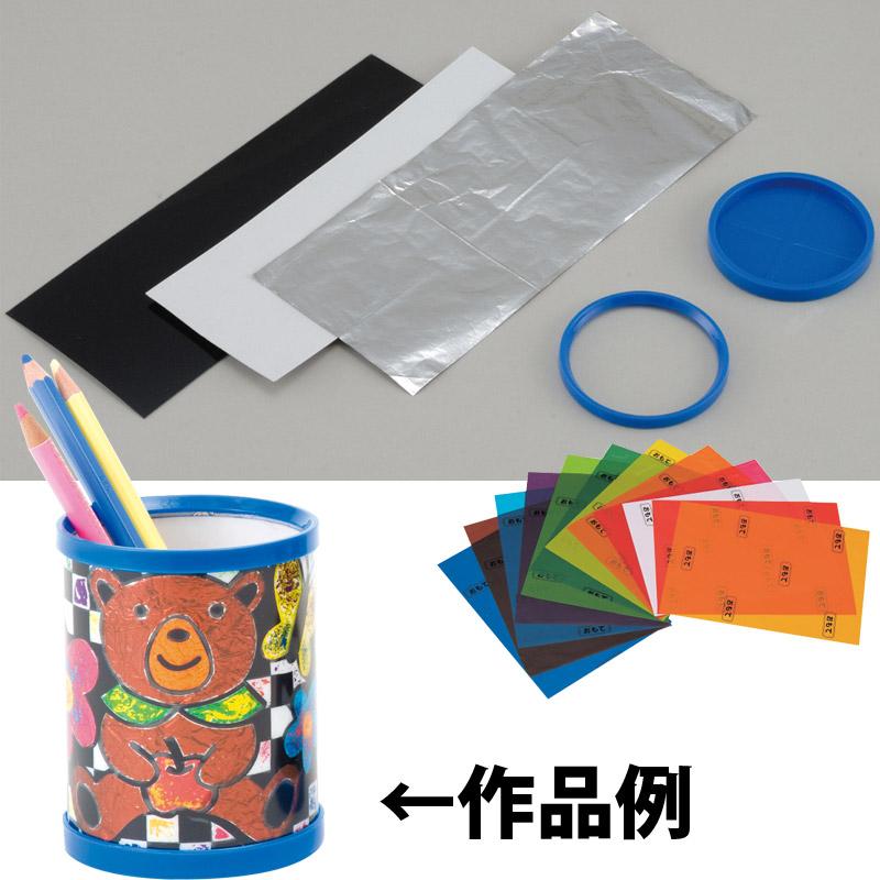 タッチステンドペン立て タッチカラー12色組 図工 美術 小学生 学校 教材 手作りキット ペン立て