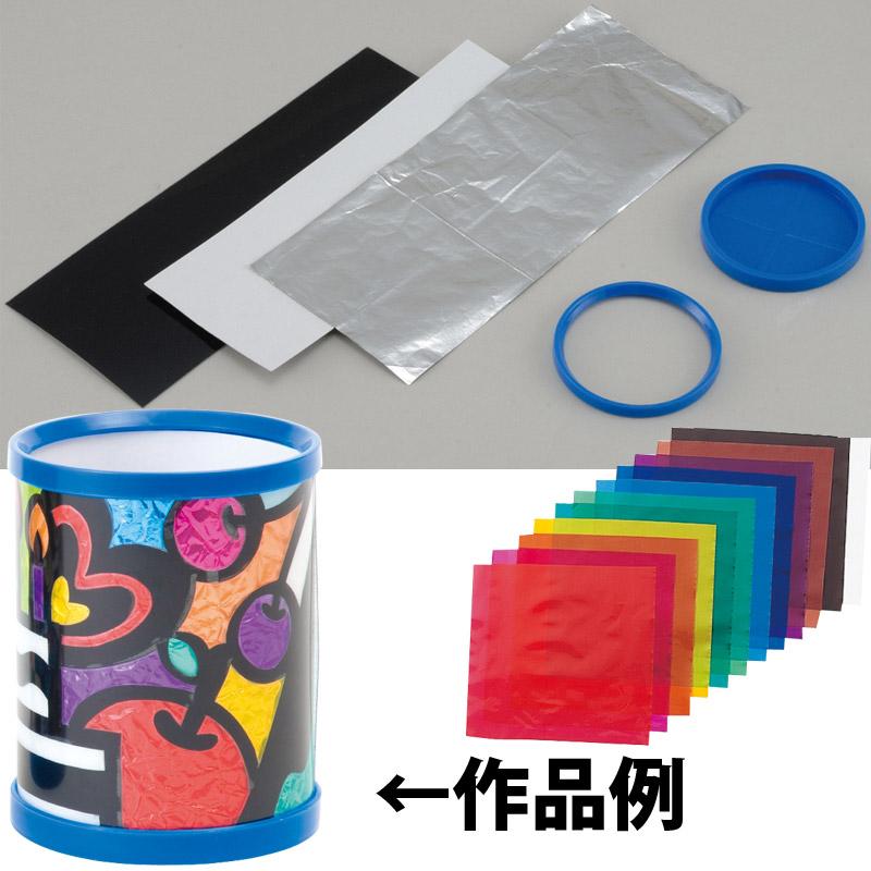 ニューステンドペン立て ネオセロハン12色組 図工 美術 小学生 学校 教材 手作りキット ペン立て