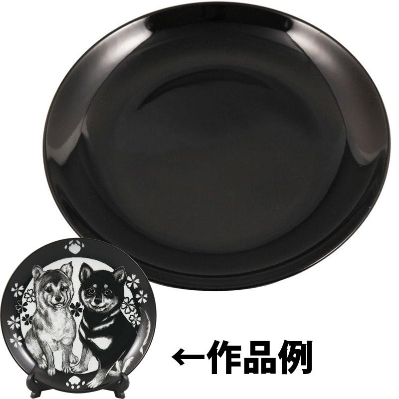 黒いスクラッチ皿 210mmφ 図工 美術 絵 画材 学校 教材 小学生 中学生