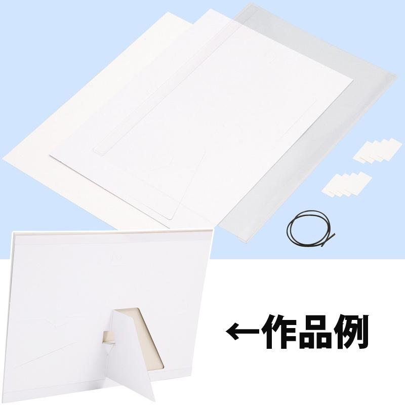 スクラッチボード額 260×360mm 図工 美術 絵 画材 ボード 学校 教材 夏休み 宿題