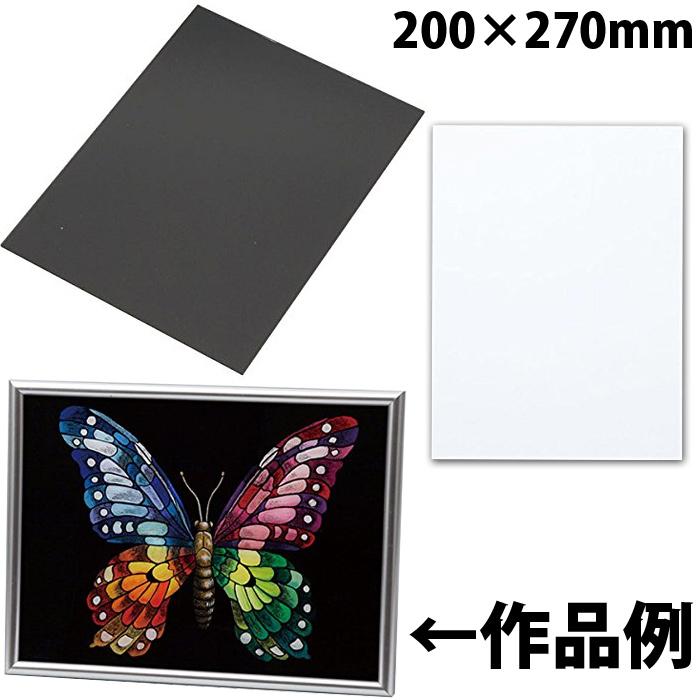 直接描けるニュー アートガラス 200x270mm 図工 美術 画材 ステンドグラス 学校 教材 夏休み 宿題 自由研究