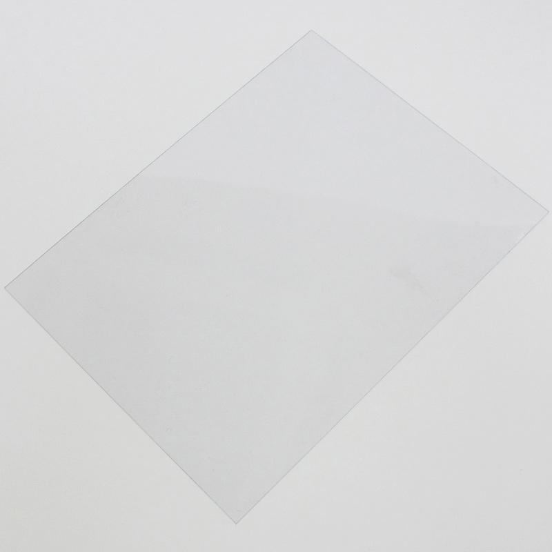 フレームアート 大 用 透明板 図工 美術 画材 学校 教材 夏休み 宿題 自由研究