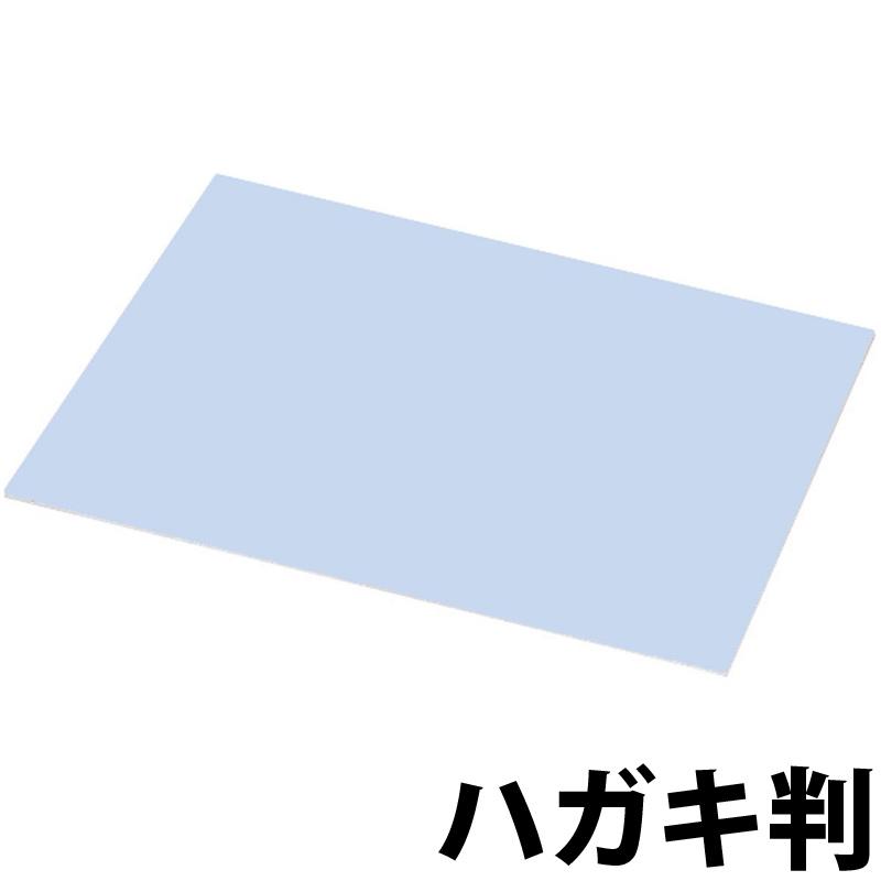 版画SP板 ハガキ判 図工 工作 彫刻 美術 画材 学校 教材 自由研究