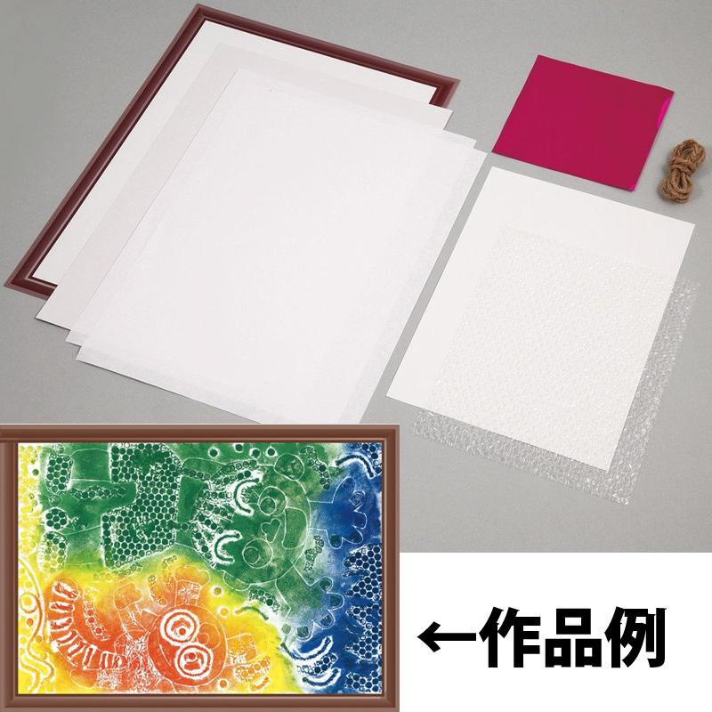かみはんが基本セット 額縁模様紙付 版画 図工 工作 美術 画材 学校 教材 自由研究