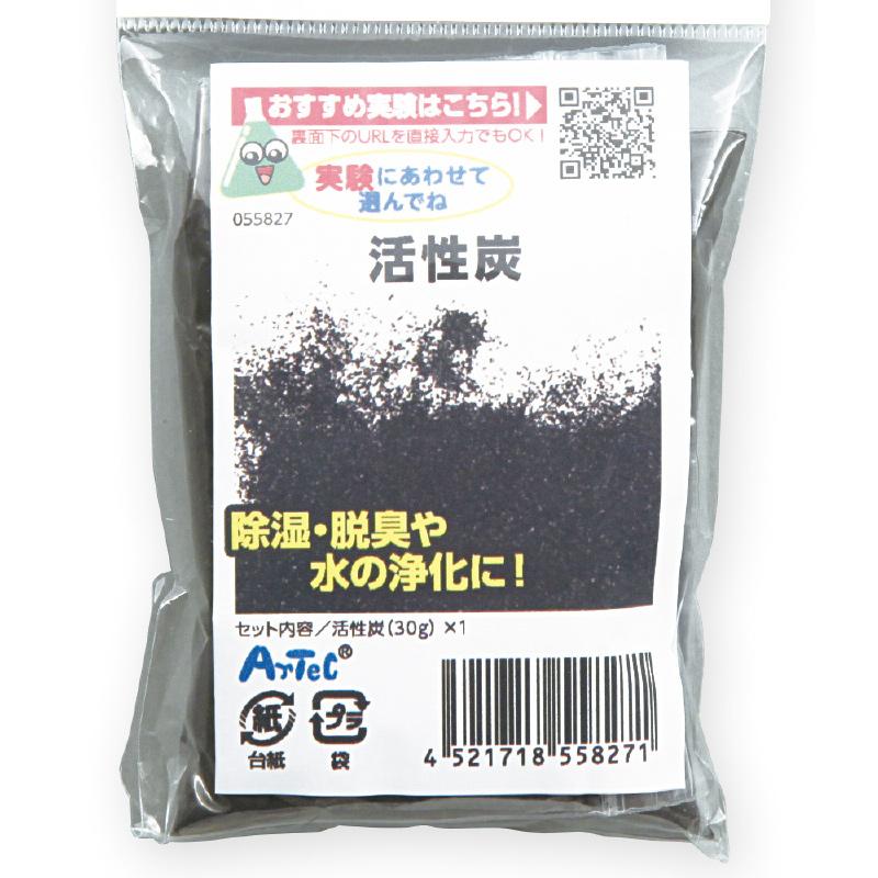 活性炭 アーテック 炭 消臭 除湿 湿気とり 水のろ過 生活雑貨