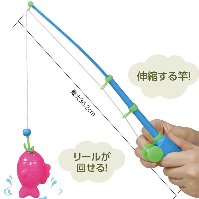 どきどき フィッシング 知育玩具 キッズ 水遊び おもちゃ 子供 魚釣り